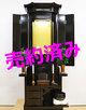 創価学会 厨子型 中古仏壇 1013 新創春 黒檀:千葉県からご注文頂きました。