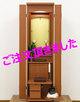 創価学会 家具調仏壇 「セリオ」 オーク 電動:4月5日に愛知県からご注文頂きました。