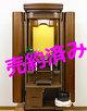 創価学会 家具調 中古仏壇 978:兵庫県からご注文頂きました