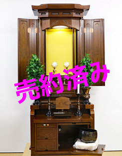 創価学会 厨子型 中古仏壇 1014 友舞 槐(エンジュ) 徳島仏壇:鳥取県からご注文頂きました。