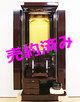 家具調 中古仏壇 1017 虹 紫檀:愛媛県からご注文いただきました。