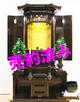 創価学会 厨子型 中古仏壇 B1018:愛知県からご注文いただきました