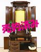 格安:創価学会 厨子型 中古仏壇 B1021:北海道から注文頂きました