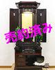 創価学会 厨子型 中古仏壇 1003 紫檀 徳島仏壇:兵庫県のお客様にご注文頂きました。