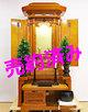創価学会 屋久杉本金箔厨子型仏壇 「プレミアム001」:売約になりました。