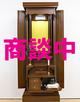 創価学会 家具調 中古仏壇 1020:検討したいので3日間売り止めしてほしい
