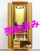 創価学会 家具調 中古仏壇 1053:神奈川のお客様からご注文頂きました