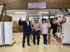 令和3年私の実父(90歳)が桜梅桃李.comショールーム見学に来てくれました
