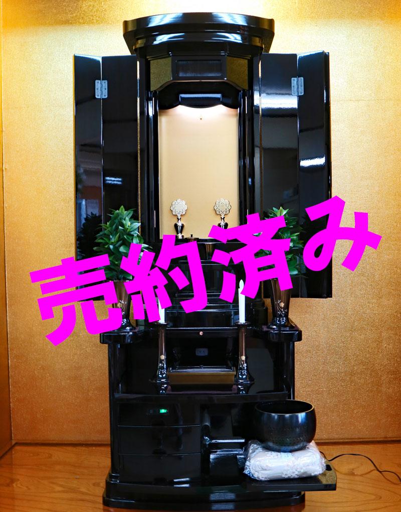 創価学会仏壇の桜梅桃李のお知らせ・日常が、ここでご覧になれます。